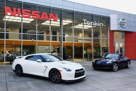 Tonkin Wilsonville Nissan  photo